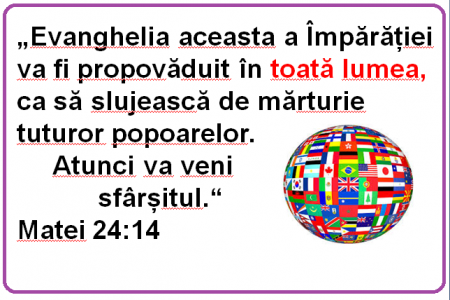 Matei 24.14